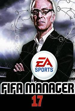 Fifa Manager 17